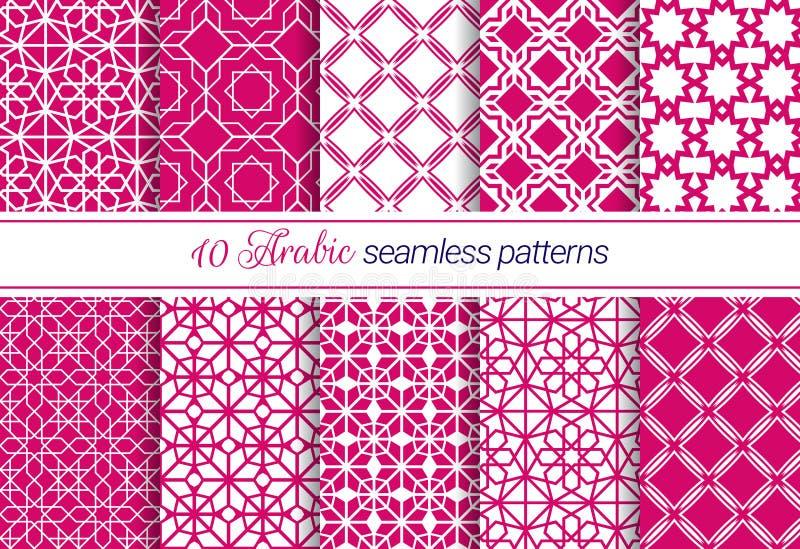 Testes padrões sem emenda orientais ajustados Coleção geométrica islâmica do fundo Textura árabe Projeto decorativo do molde luxu ilustração do vetor