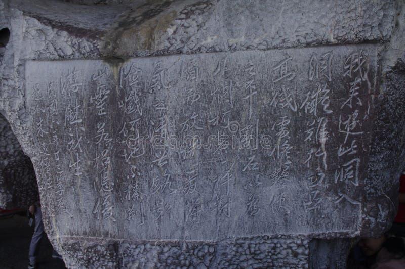 Testi sulla parete della roccia immagine stock