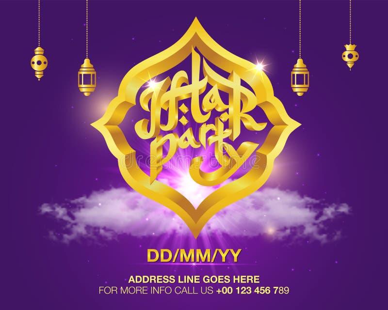 testo brillante del partito di Iftar dell'oro di vettore 3D nel telaio d'ardore su fondo porpora Carta elegante dell'invito del p illustrazione di stock