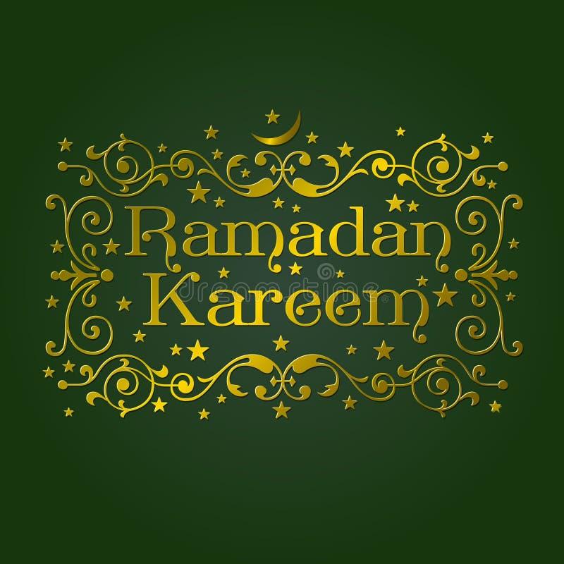 Testo decorativo 'di Ramadan Kareem' illustrazione di stock