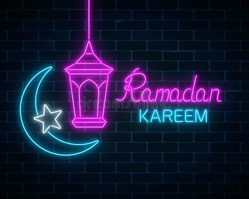 Testo di saluto del kareem del Ramadan con la lanterna, la stella e la mezzaluna di fanus illustrazione vettoriale
