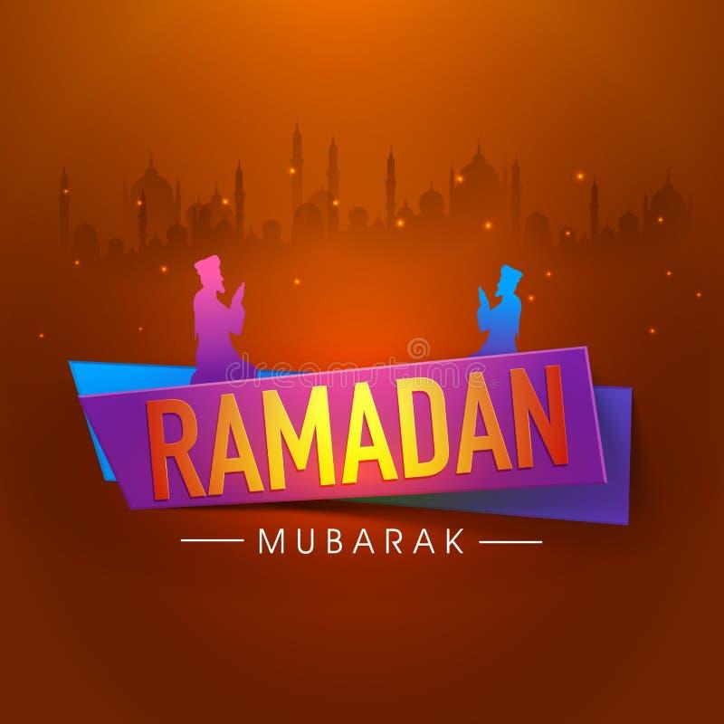 Testo lucido per la celebrazione di Ramadan Kareem royalty illustrazione gratis
