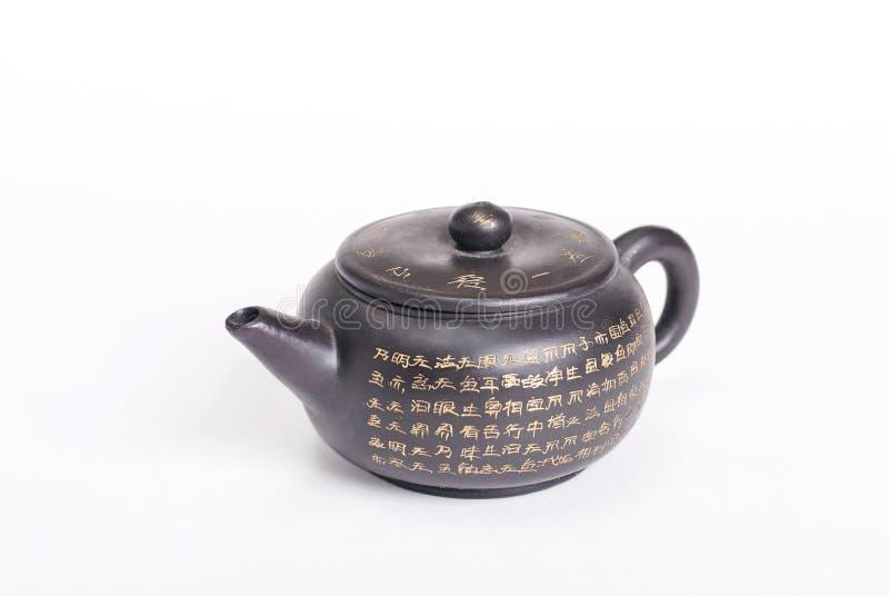 Tetera adornada con caligrafía china fotos de archivo