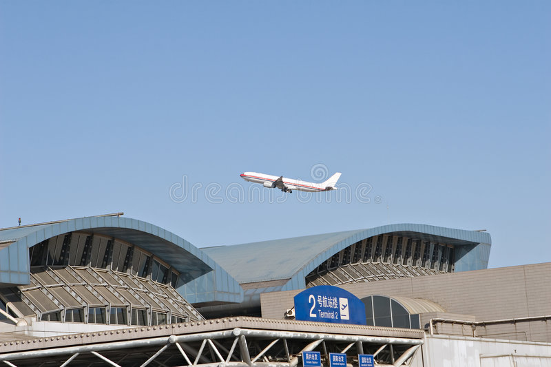 Tetto sporco dell'aeroporto di Pechino fotografia stock libera da diritti