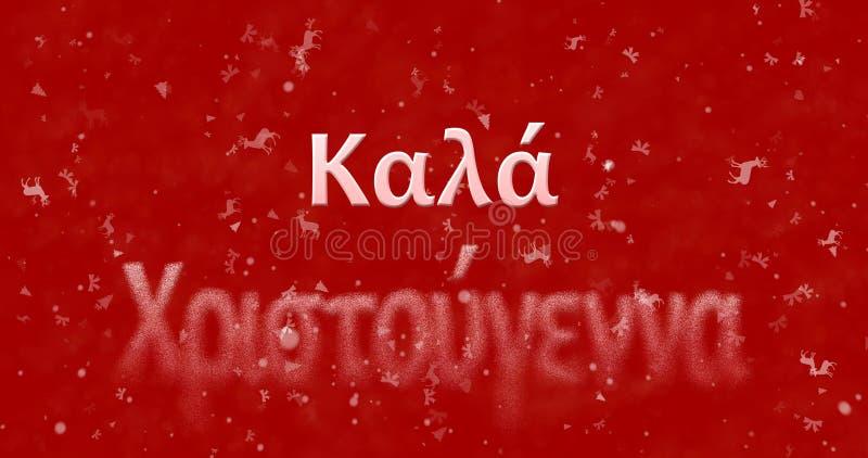 text der frohen weihnachten auf griechisch wendet sich an staub von der unterseite auf rotem b