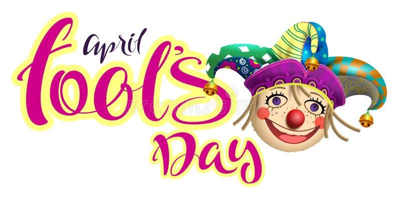 Text för dag för April dumbommar för hälsningkort och retro rolig clownbuffon royaltyfri illustrationer