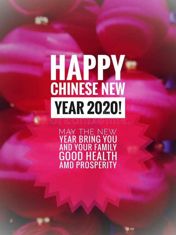 Text label with blurred background of Chinese New Year red lantern decoration, Happy Chinese New Year 2020 stock image