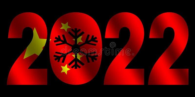 Text 2022 mit chinesischer Flaggenillustration stock abbildung