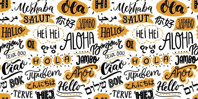 Text o teste padrão sem emenda com palavra olá! em línguas diferentes Bonjur e salut franceses, hola espanhol, konnichiwa japonês ilustração royalty free
