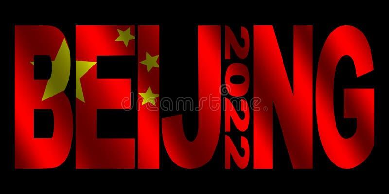 Text Pekings 2022 mit chinesischer Flaggenillustration lizenzfreie abbildung