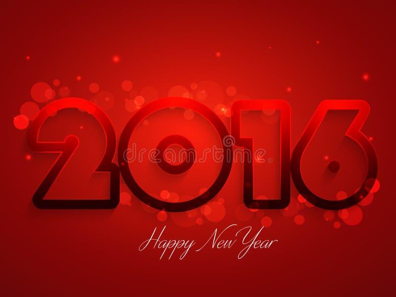 Textdesign för lyckligt nytt år 2016 arkivbild