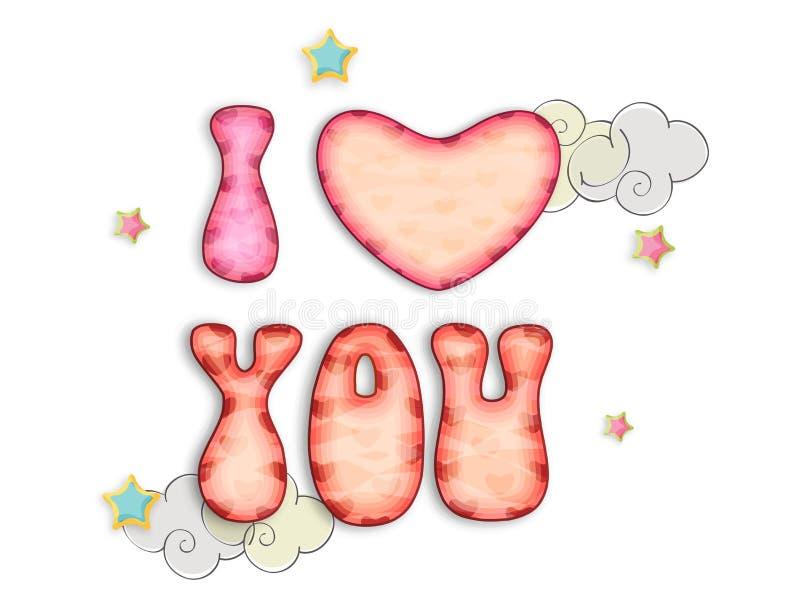 Texte élégant pour des célébrations heureuses de Saint-Valentin illustration stock