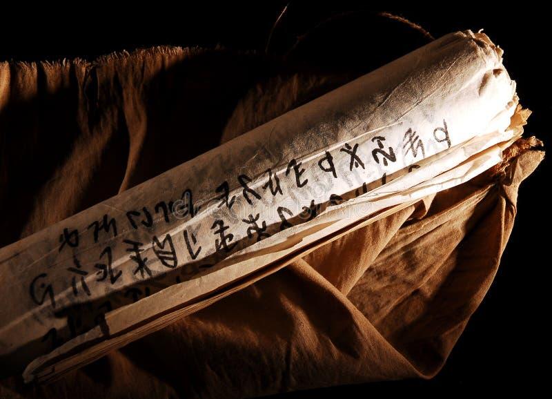 Texte antique des écritures saintes religieuses photos libres de droits