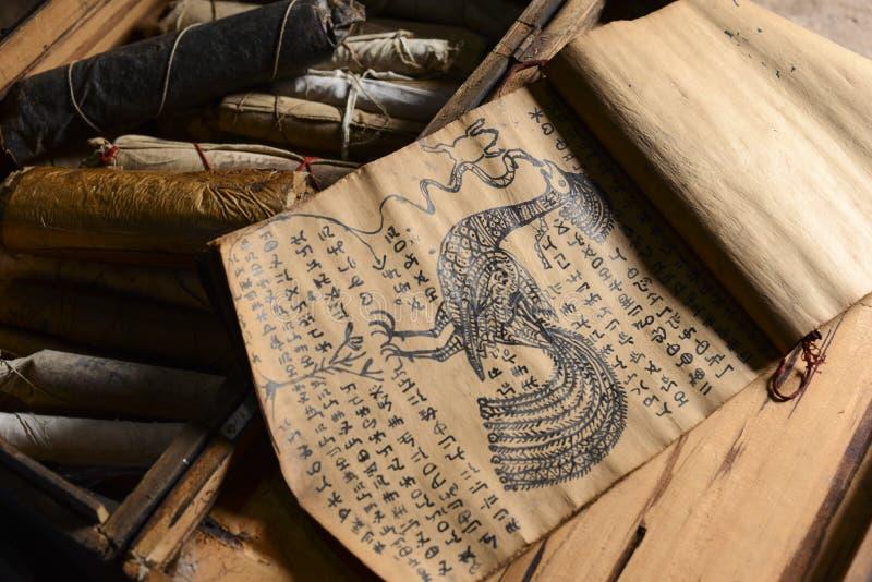 Texte antique des écritures saintes religieuses photographie stock