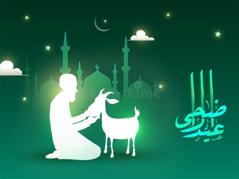 Texte arabe islamique de calligraphie d'Eid al-Adha avec la silhouette de l'homme et de la chèvre devant la mosquée illustration de vecteur