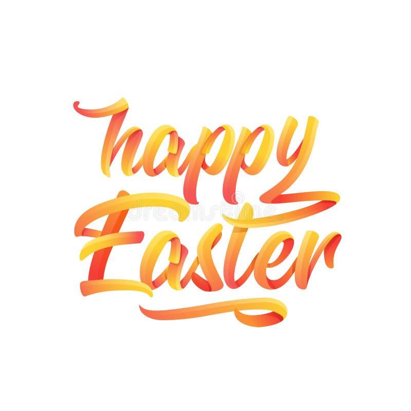 Texte calligraphique élégant Joyeuses Pâques dans la couleur d'or sur le fond blanc illustration de vecteur