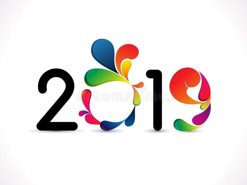 Texte créatif artistique de nouvelle année d'arc-en-ciel de résumé illustration stock