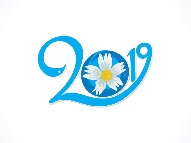Texte créatif artistique de nouvelle année de fleur de résumé illustration libre de droits