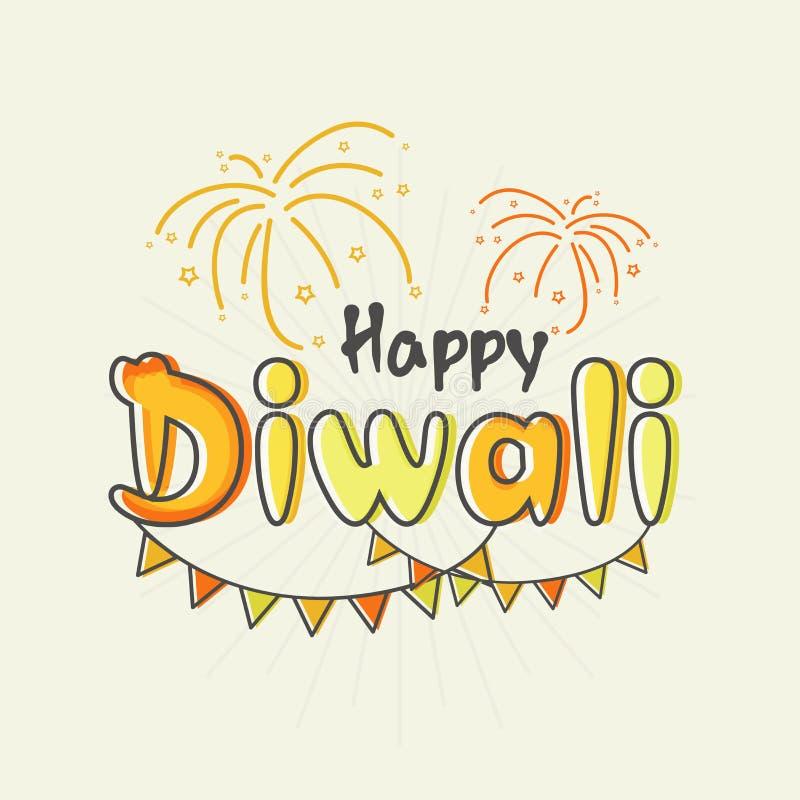 Texte créatif coloré pour la célébration heureuse de Diwali