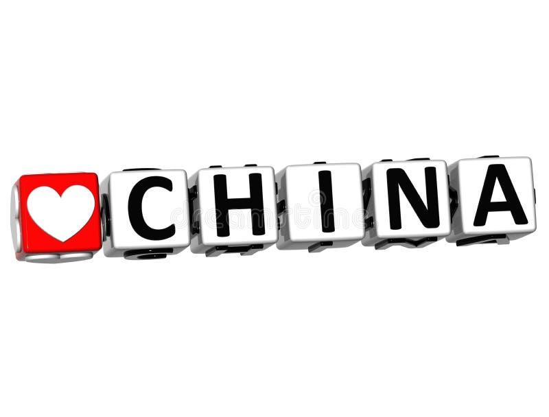 texte de bloc de cliquez ici de bouton de la Chine de l'amour 3D illustration stock