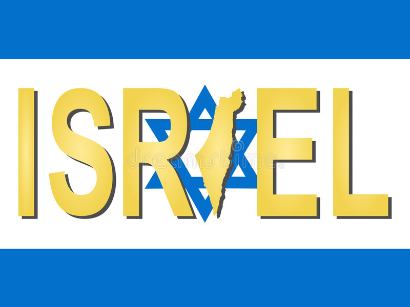 Texte de l'Israël avec la carte illustration de vecteur