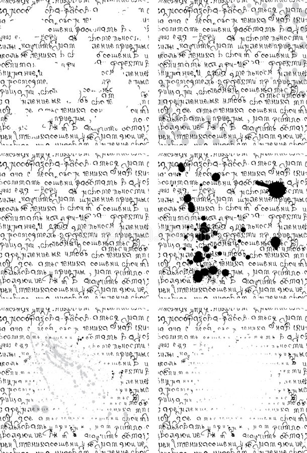 Texte du positionnement six illustration libre de droits