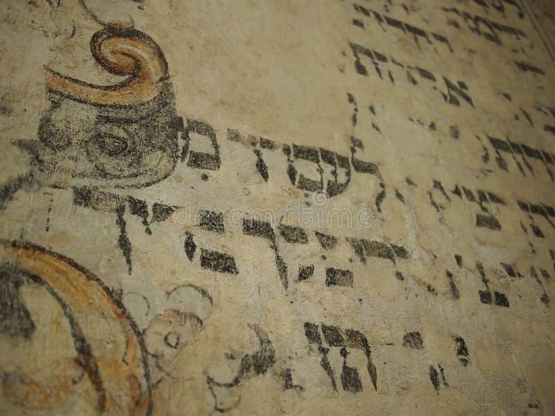 Texte hébreu à l'intérieur d'une synagogue photo stock