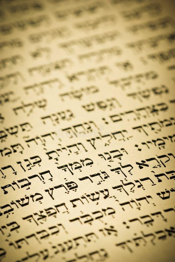 Texte hébreu photos libres de droits