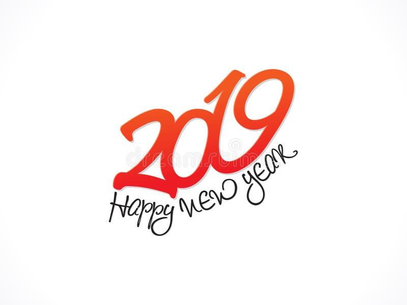 Texte orange créatif artistique de nouvelle année de résumé illustration libre de droits