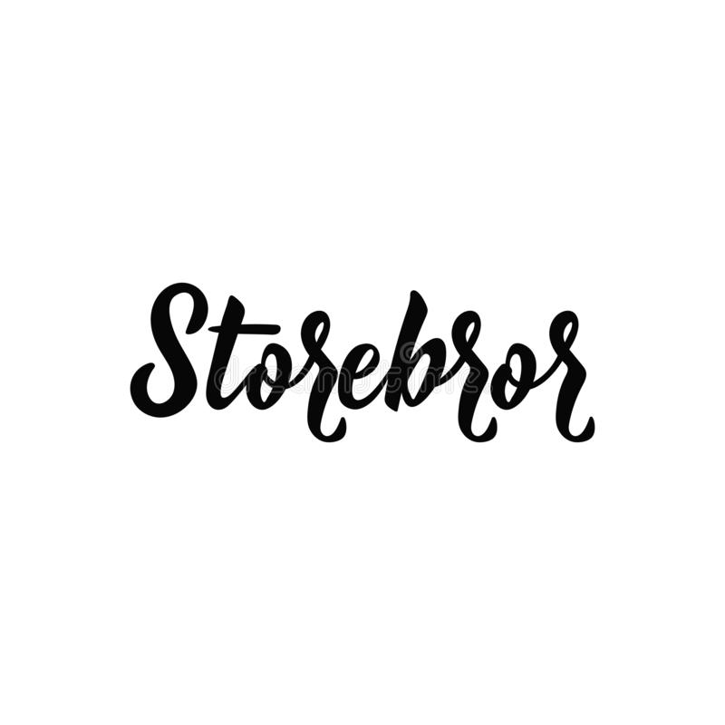 Texte suédois : Frère lettrage Illustration de vecteur de calligraphie Storbror illustration stock