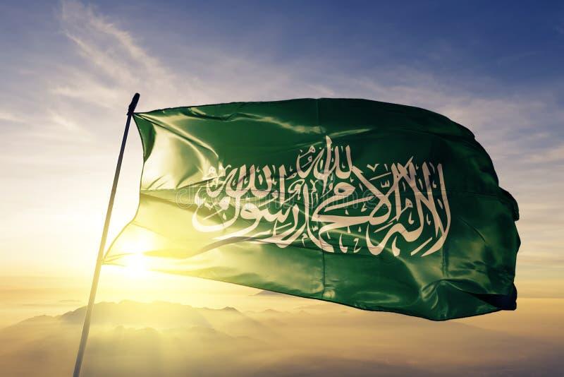 Textiel de doekstof die van de Hamasvlag op de hoogste mist van de zonsopgangmist golven vector illustratie