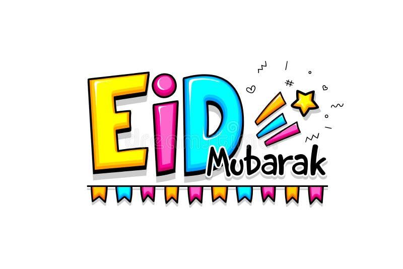 Texto cómico Eid Mubarak saludo caricatura ilustración del vector