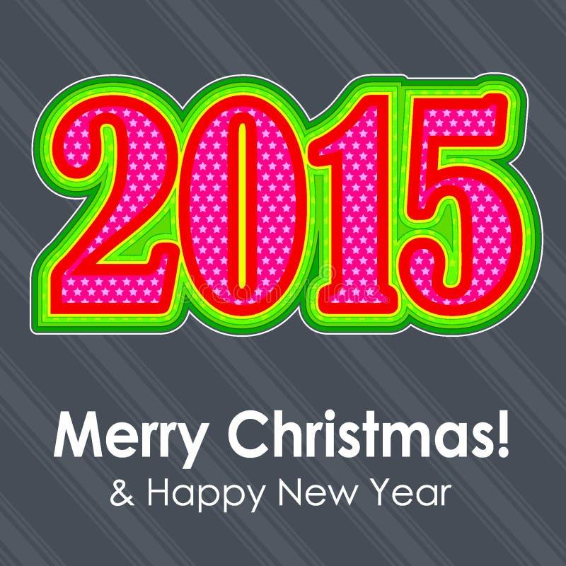 Texto colorido 2015 fotos de archivo libres de regalías