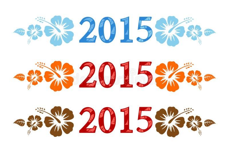 Texto colorido de la hawaiana 2015 del vector con el hibisco ilustración del vector