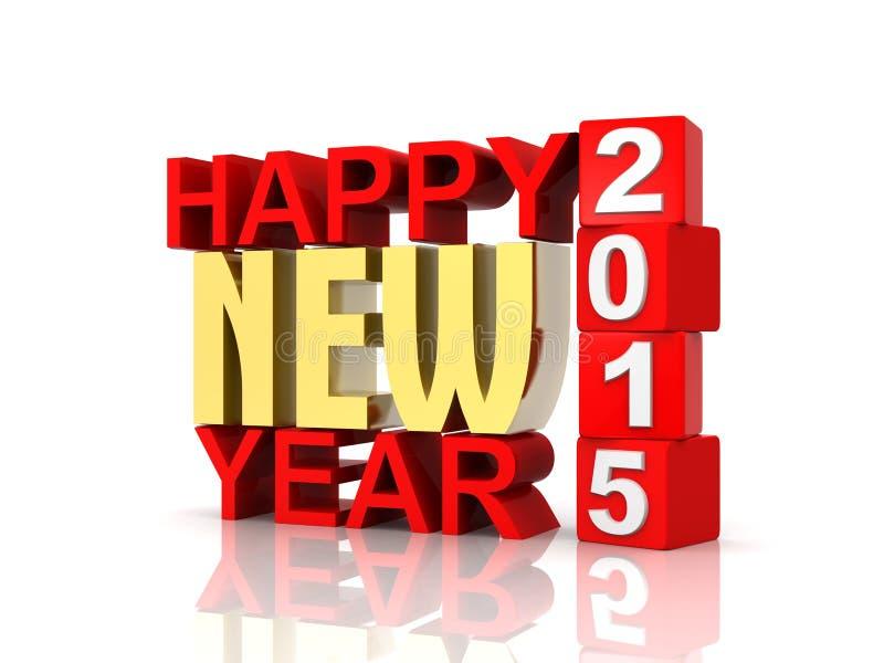 Texto 3d de la Feliz Año Nuevo 2015 stock de ilustración