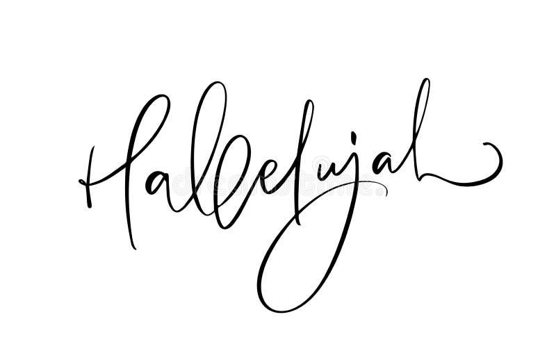 Texto da B?blia da caligrafia do vetor da aleluia Frase crist? isolada no fundo branco Rotula??o tirada m?o do vintage ilustração stock