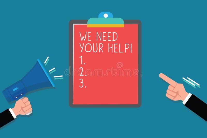 Texto da escrita nós precisamos sua ajuda Auxílio Grant do benefício do proveito do apoio do auxílio do serviço do significado do ilustração do vetor