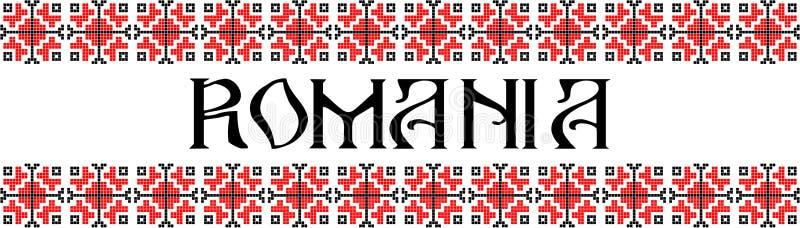 texto da nação de romania fotografia de stock royalty free