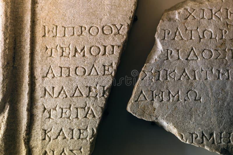 Texto de griego cl?sico imagen de archivo
