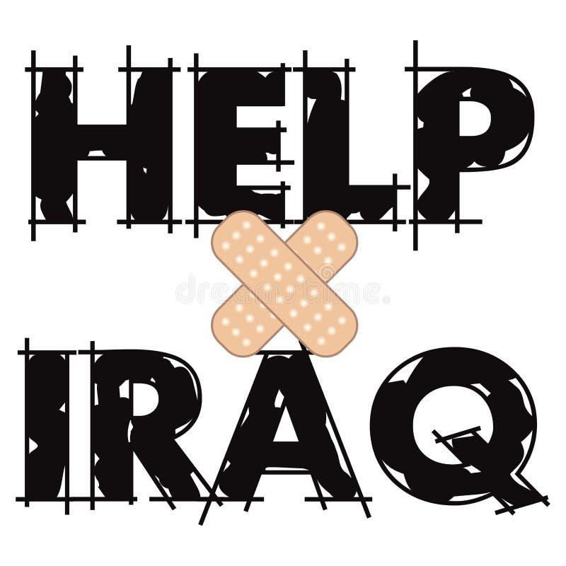 Texto 4 de Iraq de la ayuda libre illustration