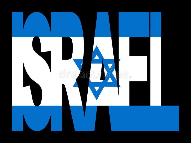 Texto de Israel com bandeira ilustração stock