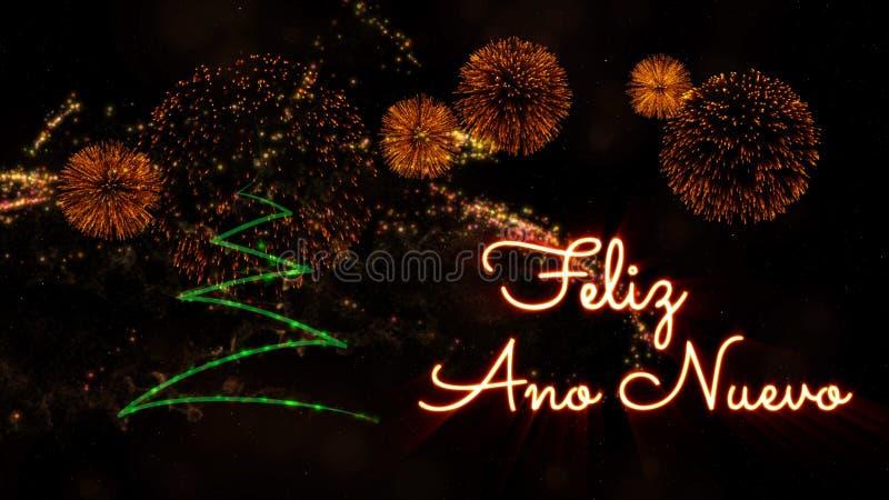Texto de la Feliz Año Nuevo en español 'Feliz Ano Nuevo' sobre árbol de pino foto de archivo libre de regalías