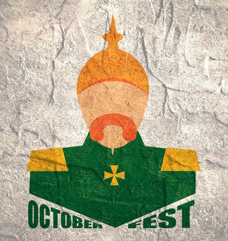 Texto de Oktoberfest y soldado alemán imagen de archivo