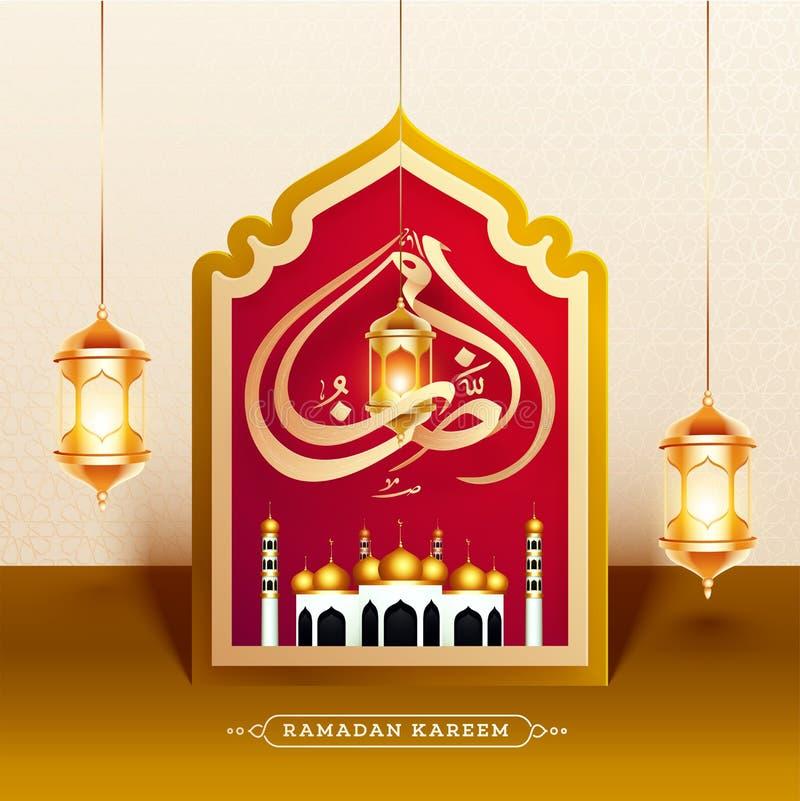 Texto de Ramadan Kareem na língua árabe com suspensão de lanternas iluminadas no quadro da mesquita ilustração royalty free