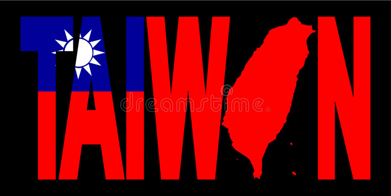 Texto de Taiwán con la correspondencia stock de ilustración