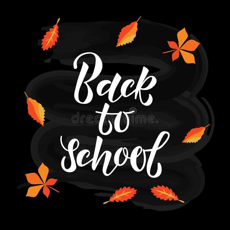 Texto de volta à escola Eduque a placa preta com folhas e rotulação branca escrita à mão ilustração do vetor