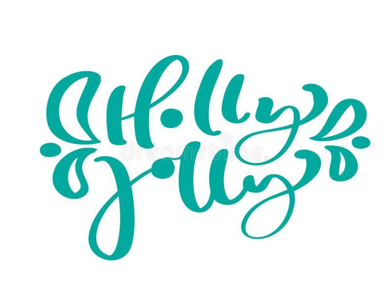 Texto del vector de las letras de la caligrafía del vintage del torquoise de Holly Jolly ilustración del vector