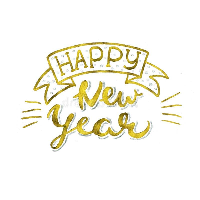 Texto do ano novo feliz do ouro para o cartão projeto de rotulação moderno elegante de brilho da escova no vetor branco do fundo ilustração do vetor