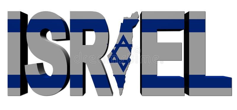 Texto do mapa de Israel com bandeira ilustração stock