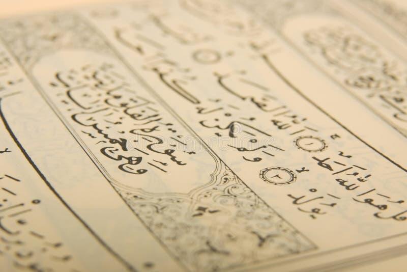 Texto do Quran fotografia de stock
